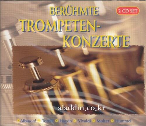 [수입] 트럼펫 협주곡 모음집 [2CD]