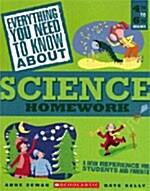 [중고] Everything You Need To Know About Science Homework (Paperback)