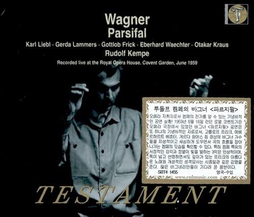 [수입] 바그너 : 파르지팔 [4CD]