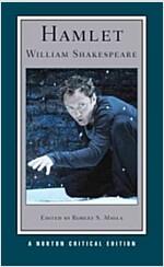 Hamlet (Paperback, Reprint)