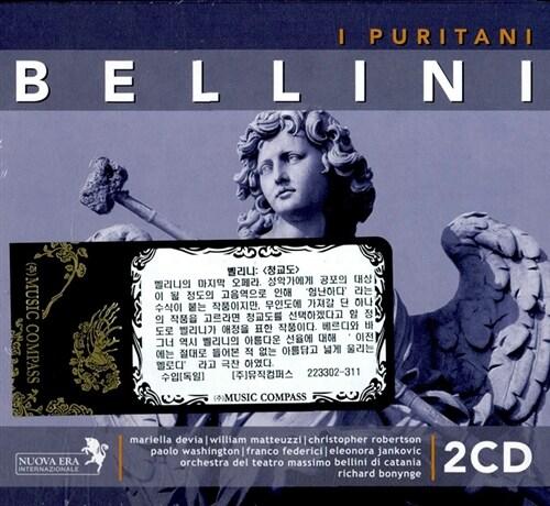 [수입] 벨리니 : 청교도 [2CD]