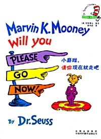 Dr.Seuss : Marvin K. Mooney Will You (Hardcover/ 영어+중국어)