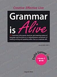 Grammar is Alive Volume 2 : 품사편