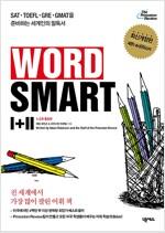 Word Smart 1+2 한국어판 New Edition