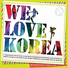 We Love Korea [2CD]