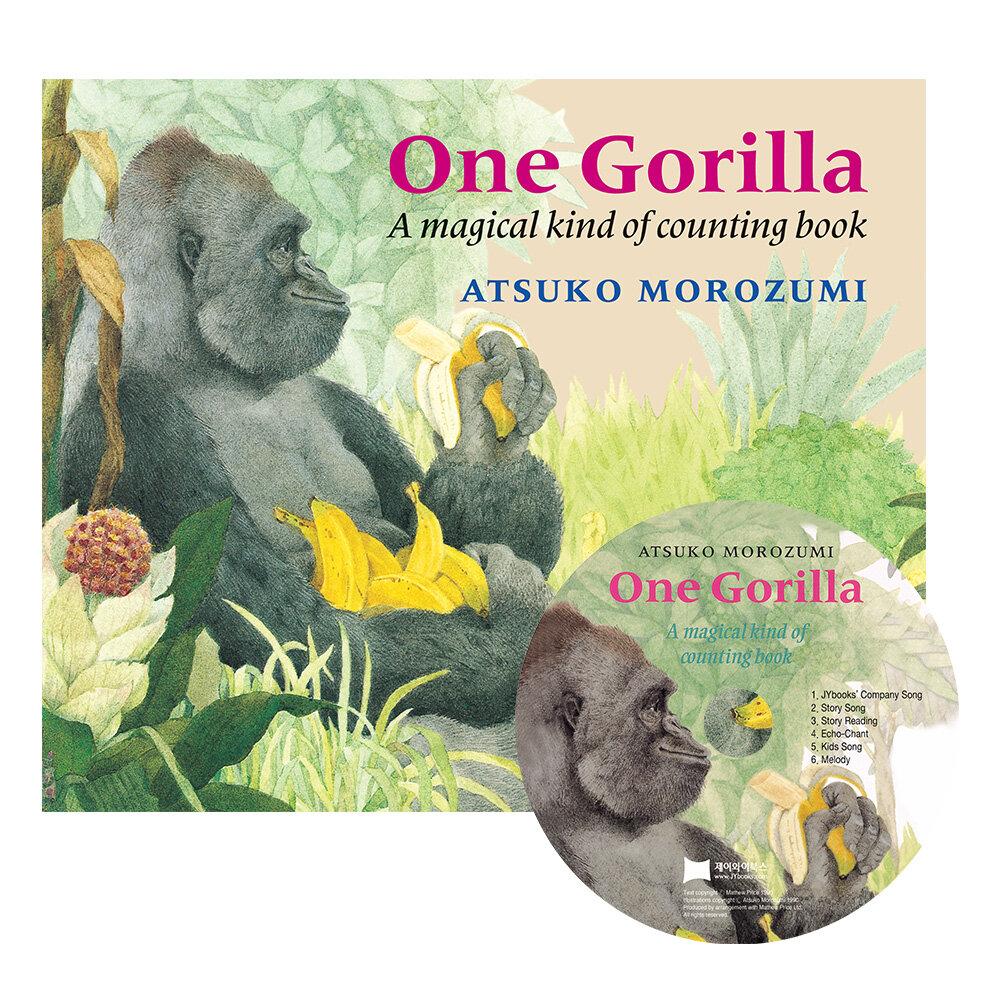 노부영 마더구스 세이펜 One Gorilla (Papaerback + CD) (Papaerback + CD)