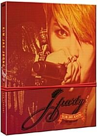 2014 김재중 J Party Asia Tour Concert in 고려대 : 한정판 (3disc+100p 포토북)