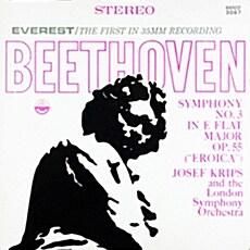 [수입] 베토벤 : 교향곡 3번 영웅 [SACD Hybrid]
