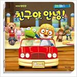 뽀롱뽀롱 뽀로로 10주년 기념 New 감성 동화 6종 세트