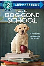 Back to Dog-gone School (Paperback)