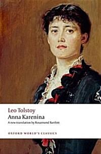 Anna Karenina (Paperback)