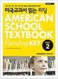 [중고] 미국교과서 읽는 리딩 Easy 2 (교재 + 워크북 + MP3 CD)