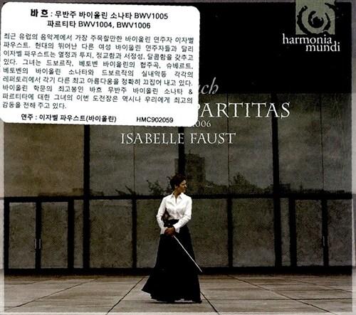 [수입] 바흐 : 소나타 & 파르티타 BWV 1004~1006