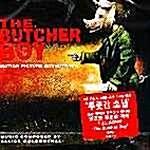 The Butcher Boy O.S.T (푸줏간 소년)