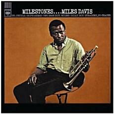 [수입] Miles Davis - Milestones