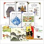 수학 그림 동화 시리즈 1~8권