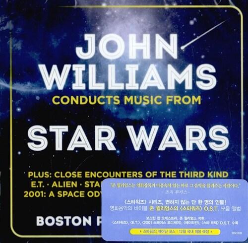 존 윌리엄스가 지휘하는 스타워즈 OST (홀스트 행성 포함) [2CD]