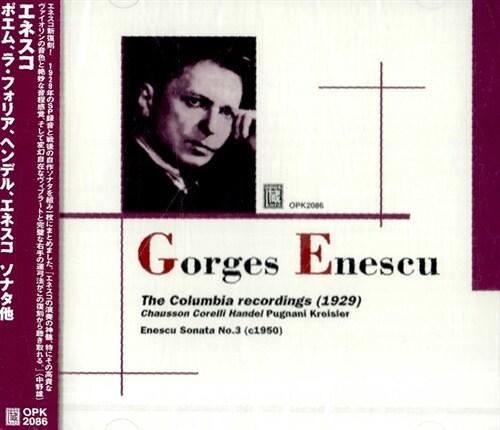 [수입] 조지 에네스쿠의 1929년도 콜롬비아 레코딩 모음집