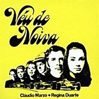 [수입] Various Artists - Veu De Noiva (Ltd. Ed)(일본반)(CD)