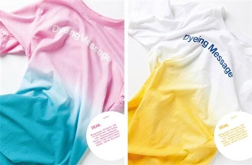 디어매거진 DEAR. 5th Issue : dyeing message