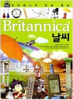 브리태니커 만화 백과 : 날씨
