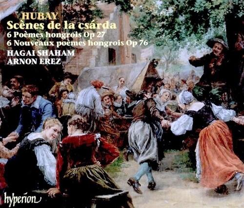 [수입] 후바이 : 차르다슈의 장면들, 6개의 헝가리 광시곡 OP.27 [2CD]