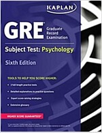 GRE Subject Test: Psychology (Paperback)