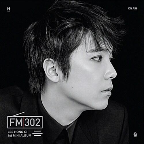 이홍기 - 미니 1집 FM302 [블랙 버전]