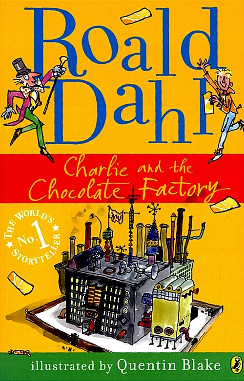 Charlie and the Chocolate Factory (Package)
