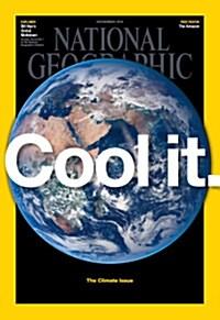 National Geographic (월간 미국판) 2015년 11월호