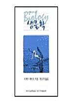 온라인 서점으로 이동 ISBN:8932845131
