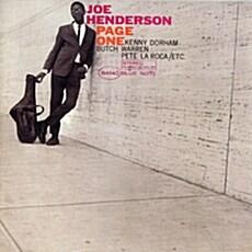 [수입] Joe Henderson - Page One