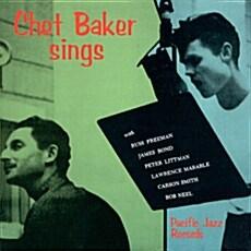 [수입] Chet Baker - Sings