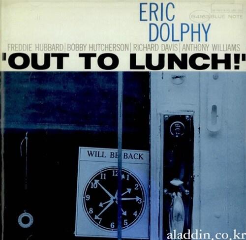 [수입] Eric Dolphy - Out To Lunch!