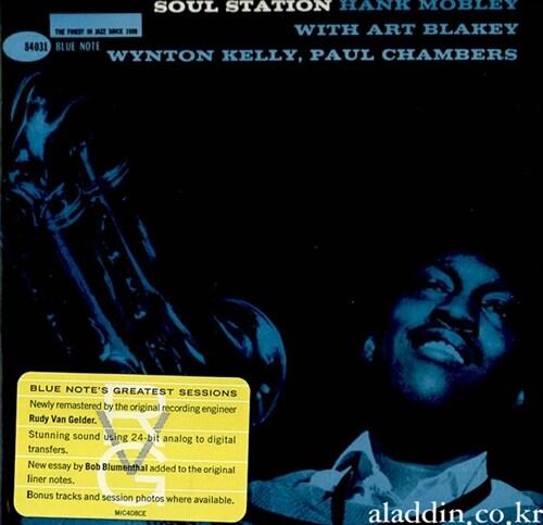 [수입] Hank Mobley - Soul Station