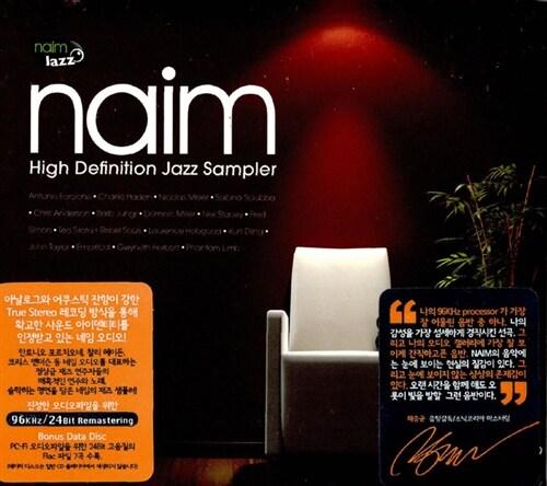 Naim Jazz Sampler [2CD (Audio + Data)]