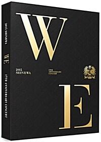 신화 - 17주년 콘서트 WE (2disc+108p 포토북)