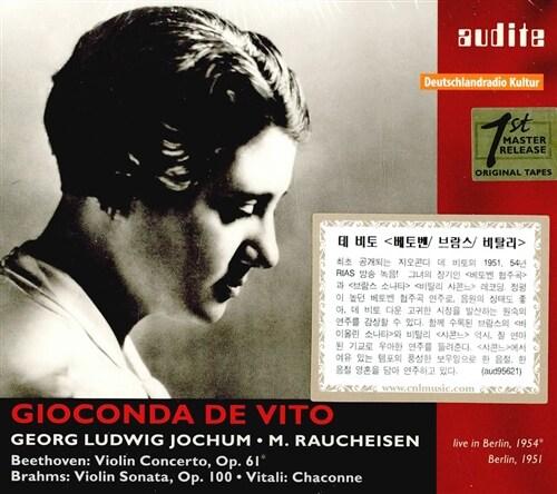 [수입] 베토벤 : 바이올린 협주곡 / 브람스 : 바이올린 소나타 / 비탈리 : 샤콘느 [디지팩]
