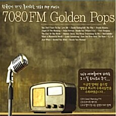 7080 FM Golden Pops [3CD]