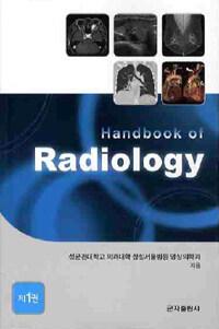 Handbook of radiology
