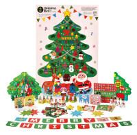 랄랄라 크리스마스 파티 (빅 퍼즐 + 트리북 + 데코북)