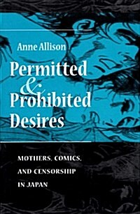 Permitted and Prohibited Desires (Hardcover)