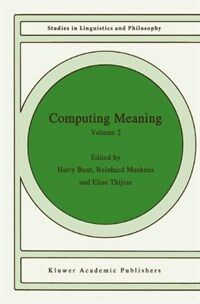 Computing meaning. vol.2