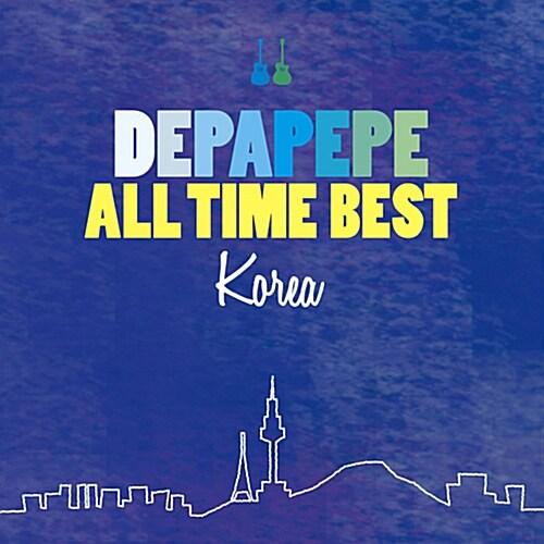DEPAPEPE - DEPAPEPE All Time Best