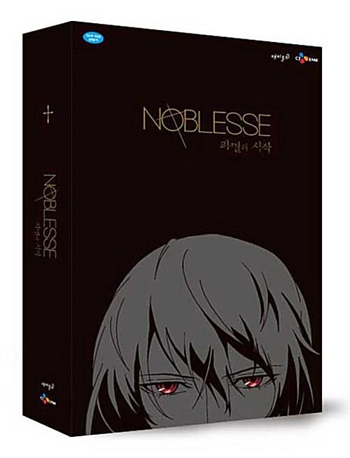 노블레스 OVA : 파멸의 시작 (DVD + 설정집 + 라이 나노블럭 + 엽서 3종)