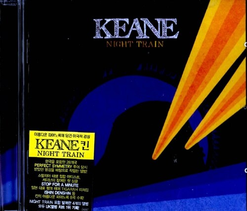 Keane - Night Train (EP)