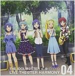 THE IDOLM@STER LIVE THE@TER HARMONY 04 アイドルマスタ- ミリオンライブ! (CD)