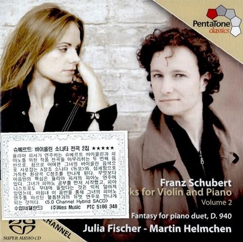 [수입] 슈베르트 : 바이올린 소나타 전곡 2집 [SACD]