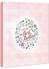 XIA(준수) - 2014 XIA The Best Ballad Spring Tour Concert In Japan : 한정판 (3disc)