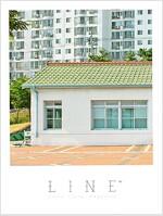 기차 여행 매거진 라인 LINE 6호